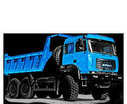 Самосвал УРАЛ-6370К