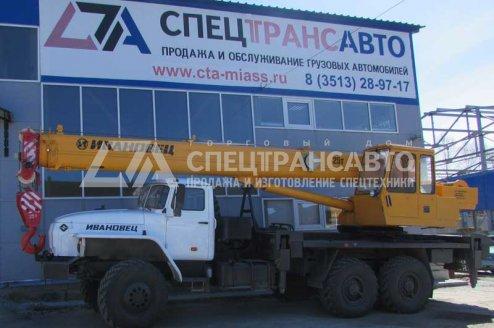 Фото: Автокран Ивановец КС 45717-1 Урал 4320