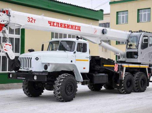 Автокран Челябинец КС-55732 Урал 5557