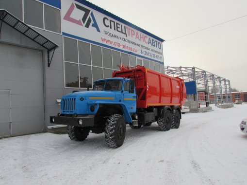 Мусоровоз КО-440 на шасси Урал 4320