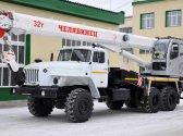 Автокран Челябинец КС-55732 Урал 5557Б