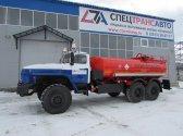 АЦ-10 на шасси Урал 4320